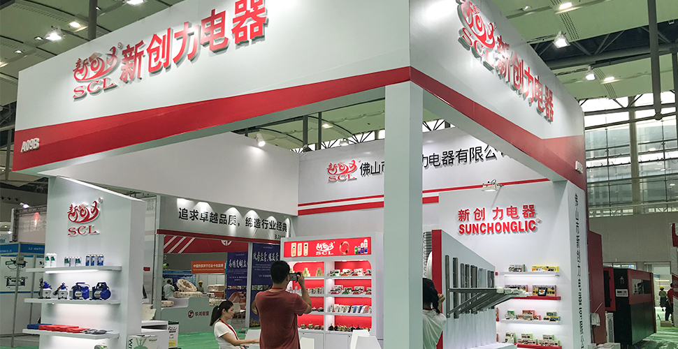 Overview of Guangzhou Int'l Refrigeration,Air-Condition,Ventilation,Air-Improving Equipment Exhibitio