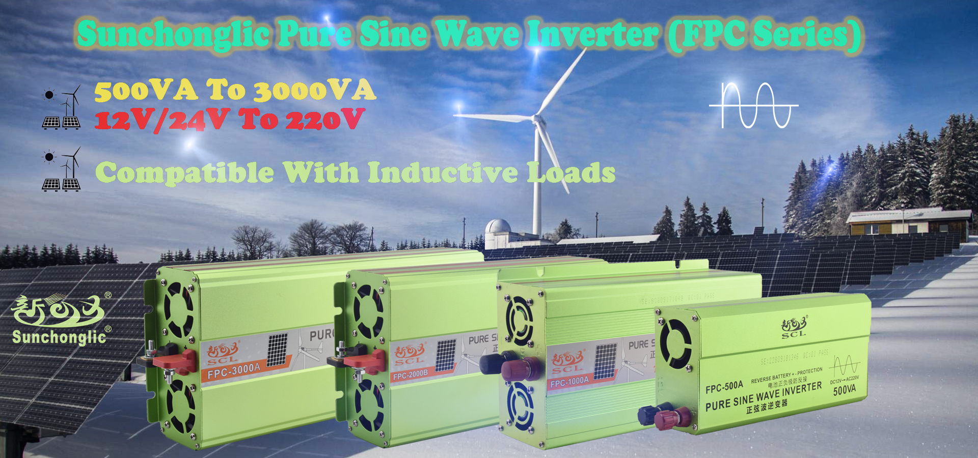 Pure sine wave inverter 350VA to 3000VA