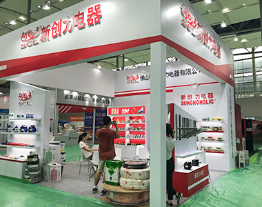 Overview of Guangzhou Int'l Refrigeration,Air-Condition,Ventilation,Air-Improving Equipment Exhibition
