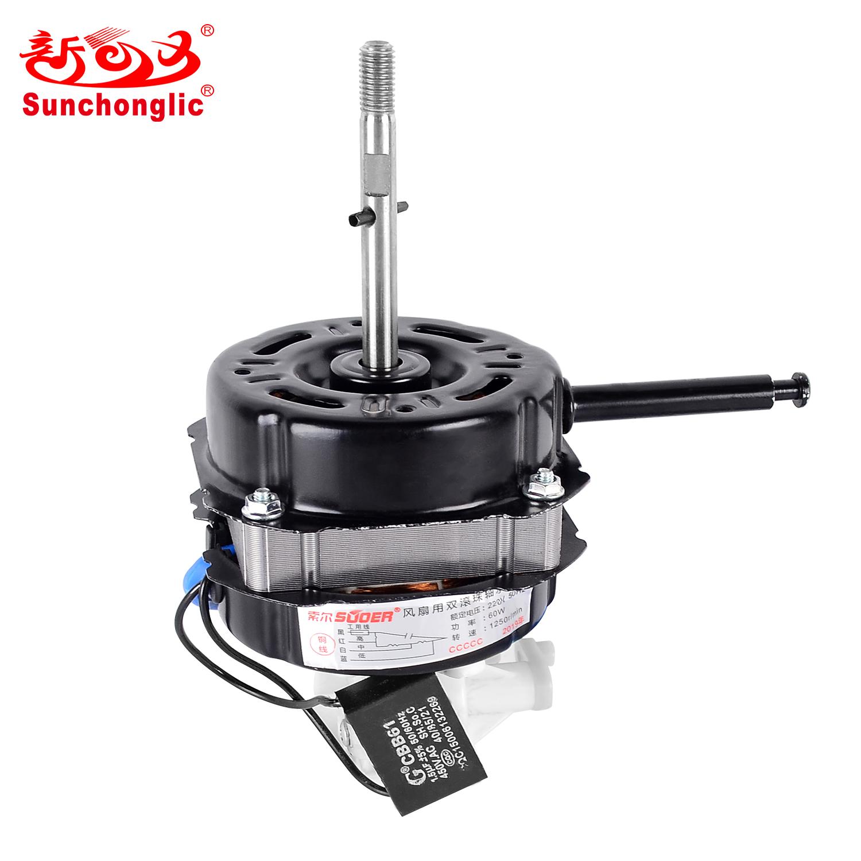 Table fan-18mm-Copper-Capacitor-B06010044 - Fan Motor ...